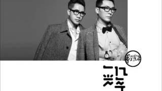 毅光年 - 《一億光年》(全新歲末單曲)