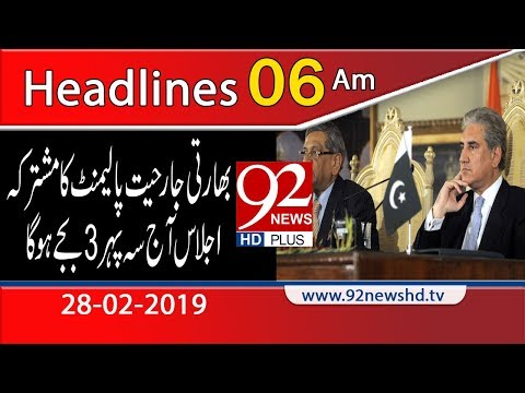 News Headlines | 6:00 AM | 28 February 2019 | 92NewsHD