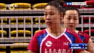 151215 中国女排第14轮  浙江嘉善农商银行 vs 江苏中天钢铁