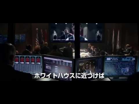 【映画】★エンド・オブ・ホワイトハウス(あらすじ・動画)★