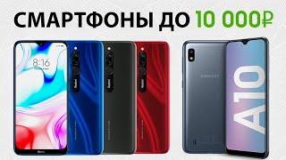 5 лучших бюджетных смартфонов 2020 года до 10000 рублей