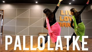 PALLO LATKE REMIX/ SHADI CHOREO EASY/ WEDDING DANCE / RITU'S DANCE STUDIO SURAT.