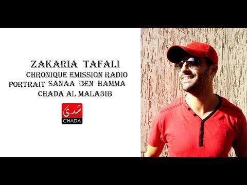 zakaria tafali - portrait radio - sanaa ben hamma - chada fm