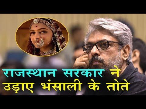 Film Padmavati के विवादों के बीच Rajasthan govt. को लेना पड़ा बड़ा फैसला