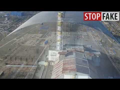 Чернобыль - ТАЙНА САРКОФАГА