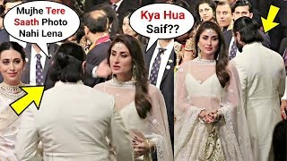 Kareena Kapoor And Saif Ali Khan Fight At Isha Ambani Wedding