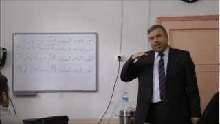 Tashihi Huruf Dersleri - İstiaze ,besmele ve geçişler [ Abdulhamit çıplak Hoca ]