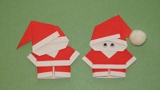 Repeat youtube video Basteln zu Weihnachten: Weihnachtsmann falten (Origami)