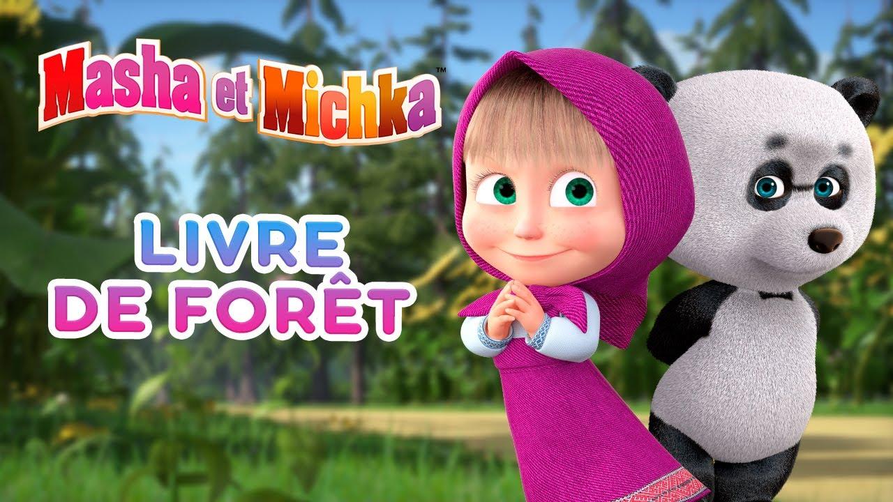 Masha et Michka👱♀️🐻 Livre de forêt  🌳🌲 Masha and the Bear 📕