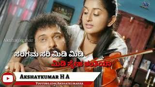ಸರಿಗಮ ಸರಿ ಮಿಡಿ ಮಿಡಿ | ಹೂ | Sarigama Sari Midi Midi | Hoo | Ravichandran Love Song | Akshaykumar H A