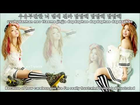Ailee - I'll Be Ok [English Sub + Romanization + Hangul]