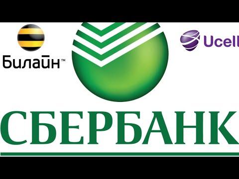 Sberbank online orqali O'ZBEKISTONGA paynet qilish.