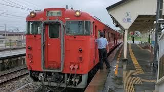 タラコ色2連!! 高徳線キハ47系 板野発車