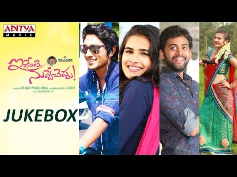 Inkenti Nuvve Cheppu  Full Songs Jukebox || Sivasri || Vikas Kurimella