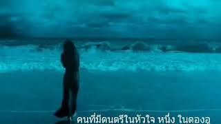 👉 เคยรักกันบ้างไหม - จินตรา พูลลาภ