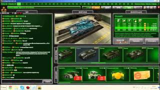 Бесплатный аккаунт в танках онлайн!
