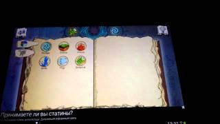Рецепты игры:Алхимия на бумаге #1