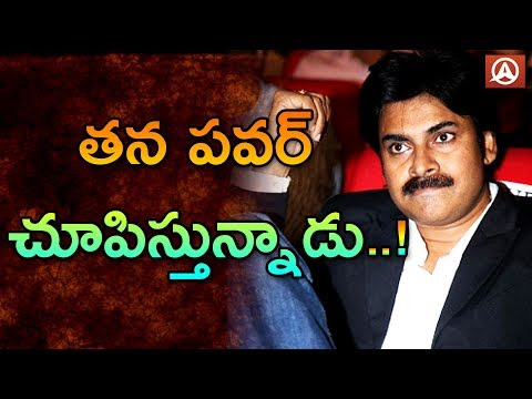 Thumbnail: Pawan Kalyan Movies In Queue | Pawan Kalyan Upcoming Movies | Namaste