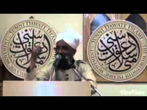 Mein Gulam e Khawaja Hun Hind hai Watan mera By Qari Rizwan