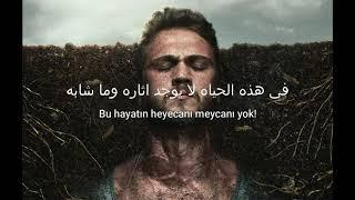 Çukur - Gazapizm & Yamaç Heyecanı Yok [Lyric] - şarkı sözleri مترجمه الى اللغه العربيه