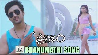 Vaisakham Bhanumathi Bhanumathi song trailer - idlebrain.com