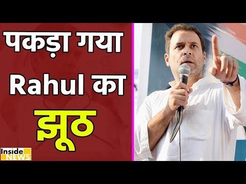 Shocking: जब कुछ घंटों में Unemployment का आंकड़ा बदलते नजर आए Rahul Gandhi