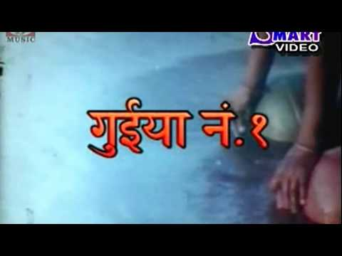 Nagpuri Full Movie with Songs - गूइया नंबर १  | Gooiya Number 1 | Abhas Sharma