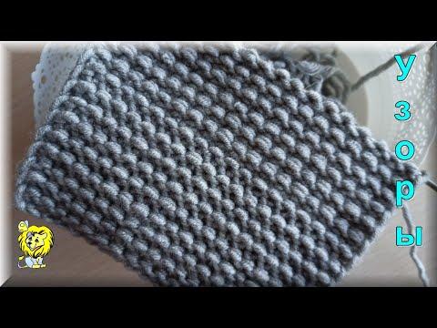 Двойная платочная вязка спицами схема