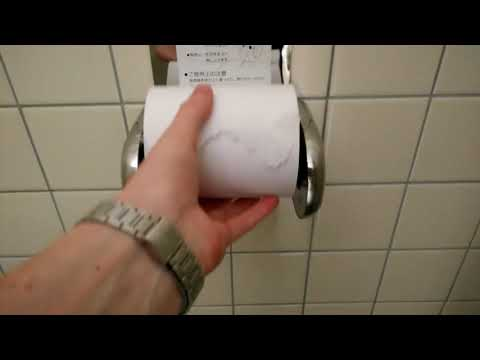 Japanese toilet paper holder.