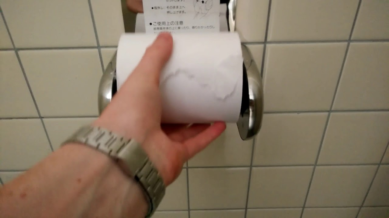 Japanese Toilet Paper Holder YouTube - Japanese toilet paper holder