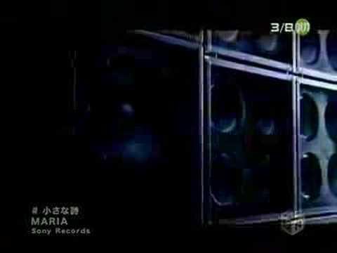 Клип Maria - Chiisana Uta