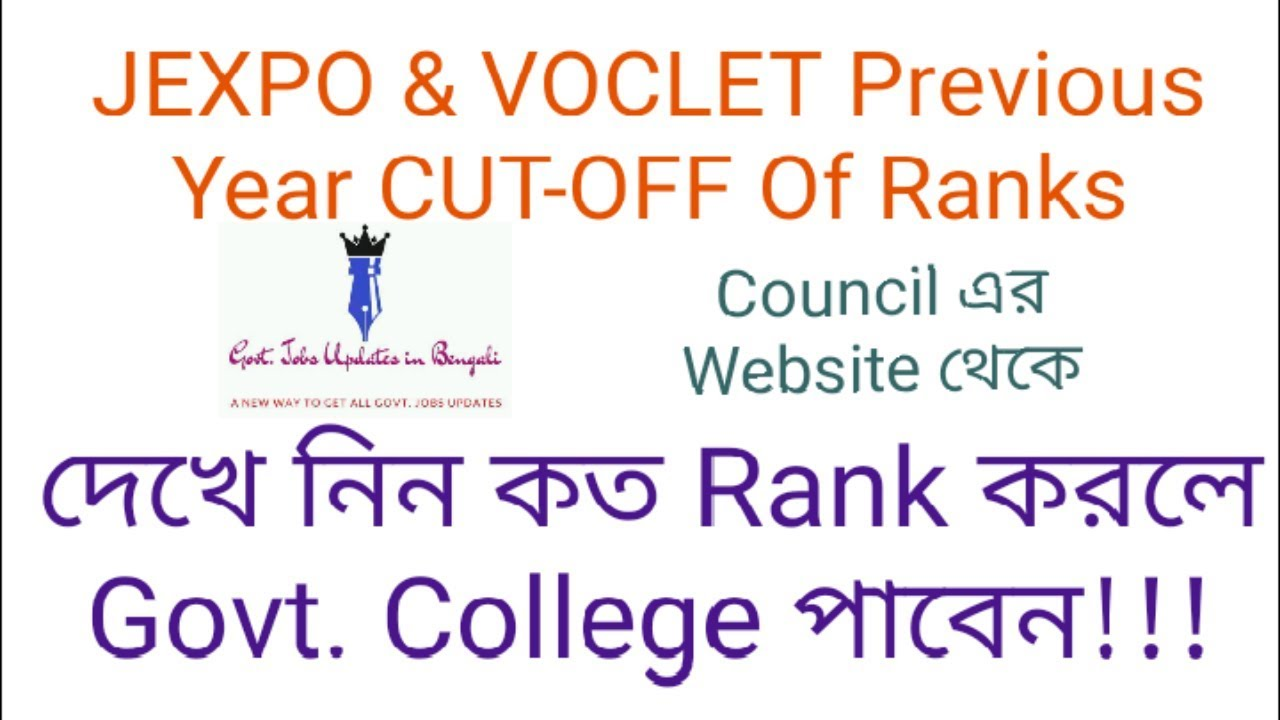 Voclet Question Paper 2015 Pdf