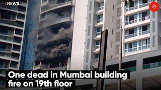 Mumbai: Fire on 19th Floor of Avingha Park in Lower Parel, One Dead