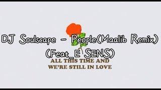 사운드클라우드 - https://soundcloud.com/esensofficial/remix?in=esen...