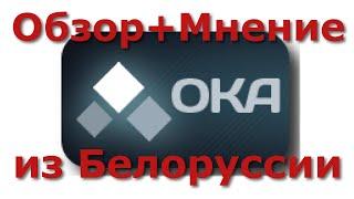 видео Белорусские двери ОКА (массив дуба)купить по лучшей цене в магазине Houselaminat