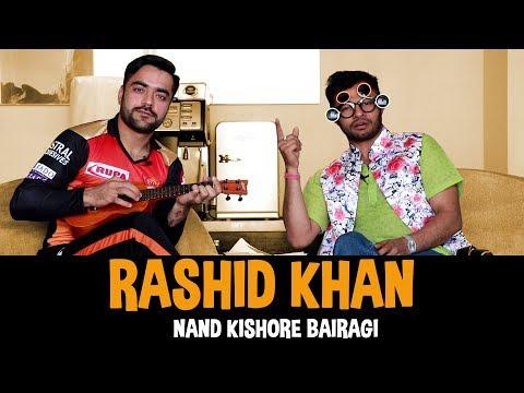 Rashid Khan | Nand Kishore Bairagi | RJ Kisna | Sunrisers Hyderabad | IPL 2019