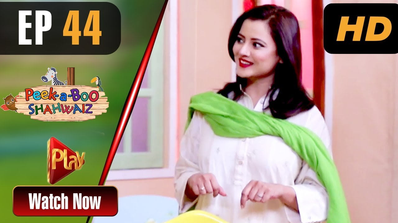 Peek A Boo Shahwaiz - Episode 44 Play Tv May 19