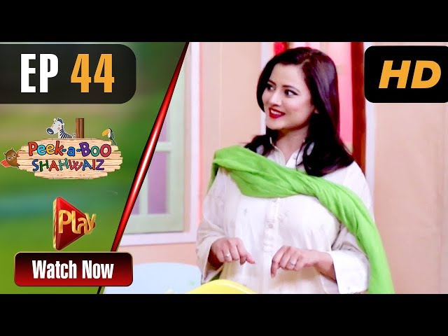 Peek A Boo Shahwaiz - Episode 44 | Play Tv Dramas | Mizna Waqas, Shariq, Hina Khan | Pakistani Drama