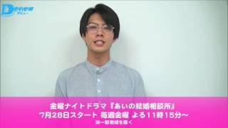 中尾暢樹が所属する「ワタナベエンターテインメント」が、この夏に全国6...
