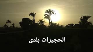 الشاعر محمد اليمنى