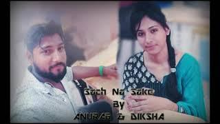 Soch Na Sake   Airlift 2016   Duet by Diksha &  Anurag   Karaoke mix