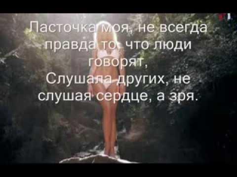Вера Брежнева - Реальная Жизнь lyrics