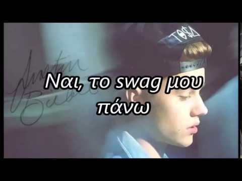Justin Bieber - Dr. Bieber (Greek Lyrics)