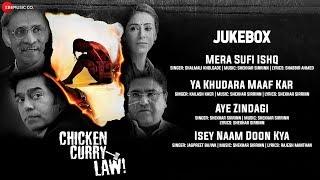 Chicken Curry Law - Full Movie Audio Jukebox | Ashutosh Rana, Makrand Deshpande, Natalia Janoszek