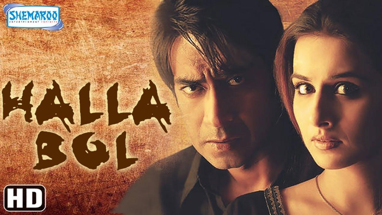 Download Halla Bol (HD) (2008) - Hindi Patriotic Full Movie in 15mins - Ajay Devgan | Vidya Balan