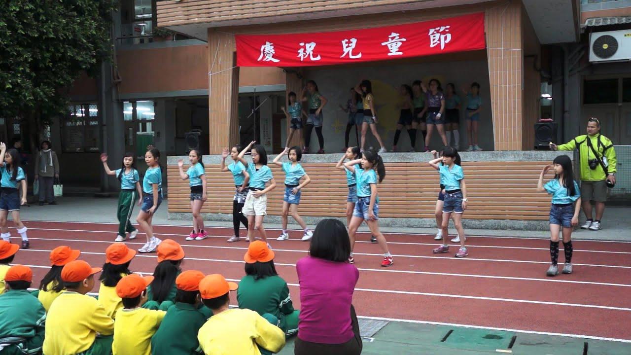 2014兒童節慶祝活動『熱舞社表演』 - YouTube