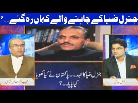 Nuqta E Nazar With Ajmal Jami - 17 Aug 2017 - Dunya News