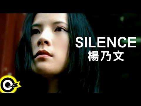 楊乃文 Naiwen Yang【Silence】Official Music Video