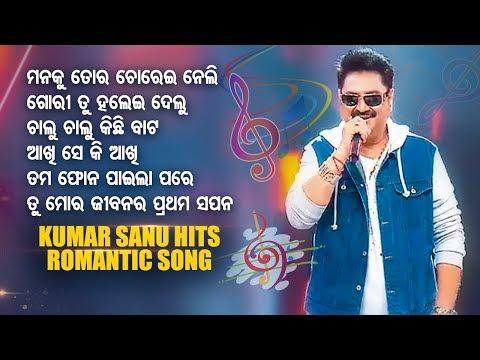 kumar-sanu-hits-|-evergreen-romantic-songs-|-audio-jukebox-|-sidharth-music