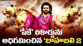 Baahubali 2 Likely To Beat PK Collections Today, Become Highest Earning Indian Movie Ever